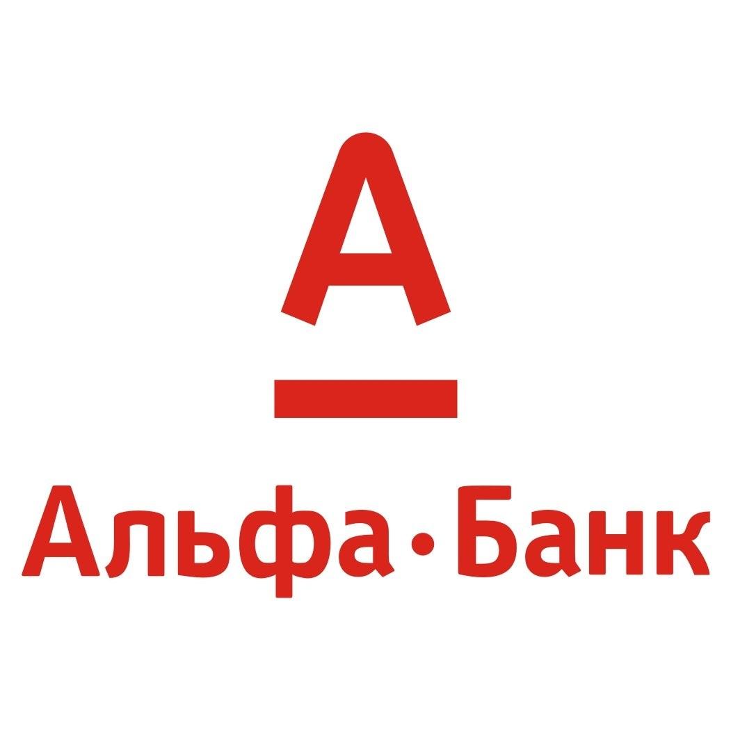 Кредит «Наличными» в Альфа-банке